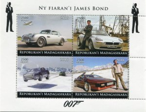 Malagasy 2018 JAMES BOND CARS Sheet Perforated Mint (NH)