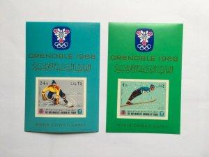 Yemen 1968 Grenoble Olympic Games Winter  Mint