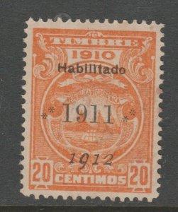 Costa Rica Cinderella Fiscal revenue stamp - scarce OPs - 5-31-125