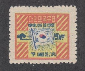 Korea Sc 108 MNH. 199 15wn Korean Flag, tiny corner crease at LL, still F-VF.