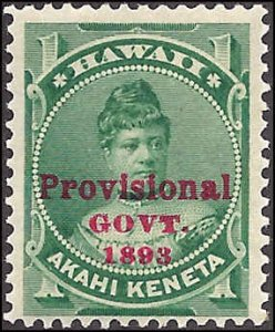 Hawaii 55 Mint,OG,H... SCV $2.00