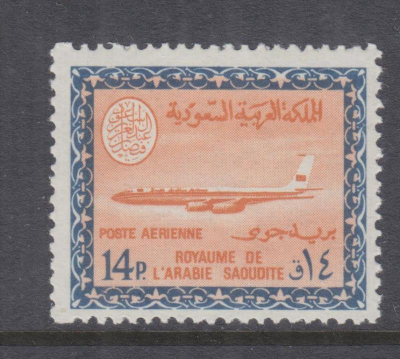 SAUDI ARABIA, 1966 Faisal, Air, 14p. Orange & Blue, mnh.