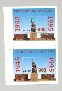 Abkhazia (Georgia) 1995 WWII Memorial 1v S/S Perforated Proof Pair
