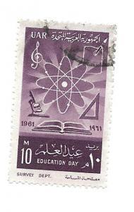 United Arab Emirates 1961 - U - Scott #540
