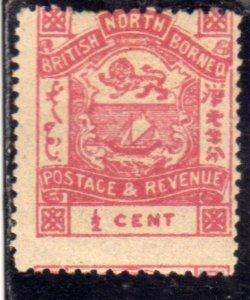 BRITISH NORTH BORNEO BORNEO DEL NORD 1886 VARIETY VARIETÀ COAT OF ARMS STEMM...