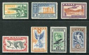 Greece SG461/7 1933 Air Set of 7 Fine Fresh M/M