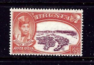 Brunei 77 MNH 1949 issue