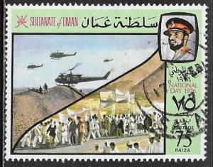 Oman 175 Used - National Day 1976