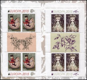 Bulgaria. 2015. Old toys (MNH OG. StampPack) Miniature Sheet