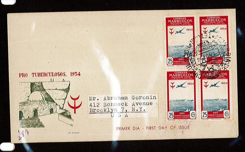Spanish morocco air mail cover 1954