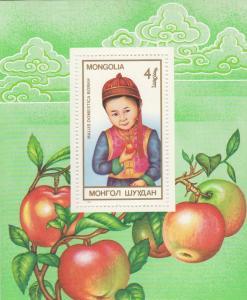 Mongolia #1591 MNH CV $3.25 (S6869L)
