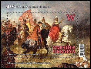 UKRAINE 2021-16 Military, Painting. Battle of Khotyn - 400. Joint Issue, MNH