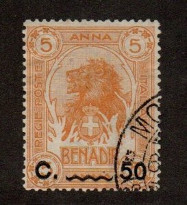 Somalia 15 Used