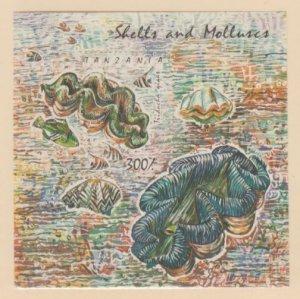 Tanzania Scott #947 Stamps - Mint NH Souvenir Sheet