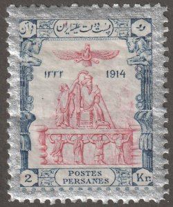 Persian stamp, Scott#571, mint hinged, 2KR, red/blue, #ed-215