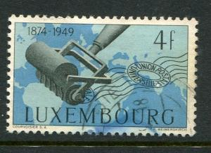 Luxembourg  #263 Used Accepting Best Offer