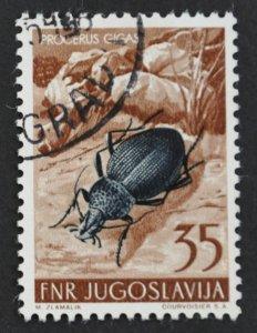 DYNAMITE Stamps: Yugoslavia Scott #405 – USED