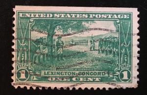 617 Washington @ Cambridge, Circulated single, NH Vic's Stamp Stash