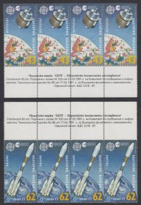 Bulgaria 3612-3 Space Satellites mnh