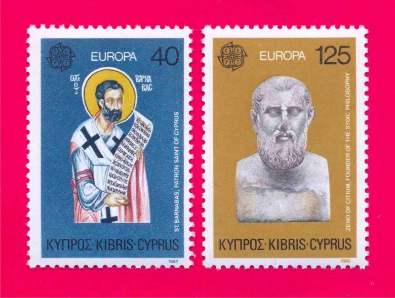 Cyprus MNH 533-4 St. Barnabas & Zeno 1980