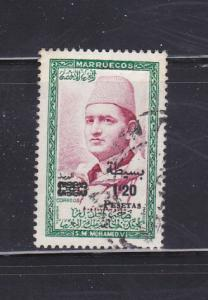 Morocco Northern Zone 22 U Sultan Mohammed V