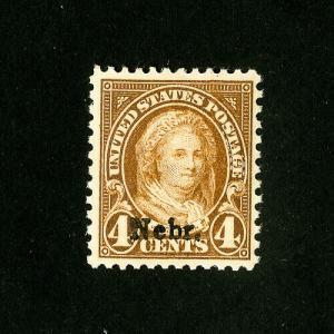 US Stamps # 673 VF/XF Fresh OG NH