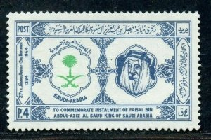 SAUDI ARABIA SCOTT# 285 MINT NEVER HINGED AS SHOWN