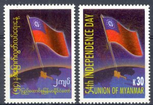 Burma Sc# 356-357 MNH 2002 Independence 54th