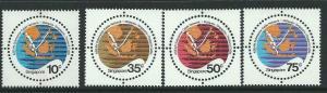 SINGAPORE SG458/61 1983 ASEAN MNH
