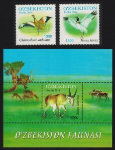 Uzbekistan Houbara Bustard Birds Antelope Saiga 2v+MS