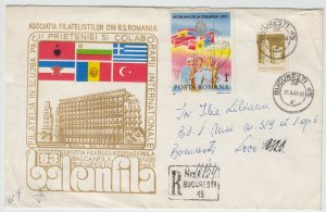 1983 ROMANIA COVER BALKANFILA STAMPS EXPO USED RECORDED POST
