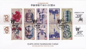 NZFD269) NZ 2010 Expo 2010 Shanghai China FDC