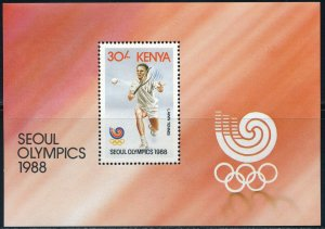 Kenya - Seoul Olympic Games MNH Sports Sheet Tennis (1988)