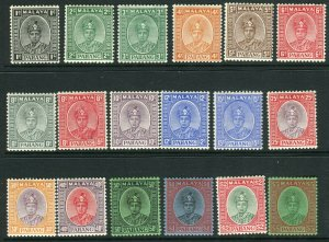 PAHANG-1935-41  A lightly mounted mint set of 18, $5 toned Sg 29-46