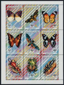 Comoro Islands 812 MNH Insects, Butterflies, Beetles