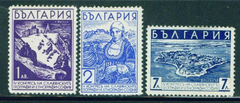 Bulgaria Scott 301-3 MH* 1936 stamp set cv $9.75
