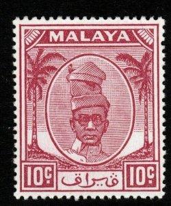 MALAYA PERAK SG136 1950 10c PURPLE MNH