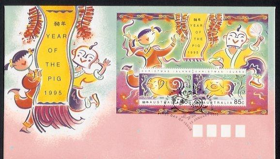 Christmas Island - 1995 Chinese New Year (Year of the Pig) (FDC)
