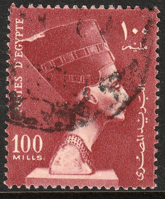 EGYPT 337, QUEEN NEFERTITI, 100MILS. USED. F-VF. (336)