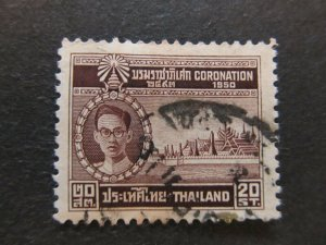 A5P17F71 Thailand Siam 1950 20s used
