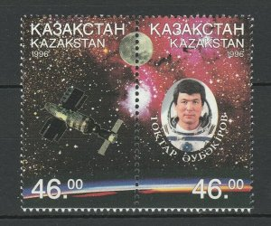 Kazakhstan 1996 Space, Anniversary of Flight T. Aubakirov 2 MNH stamps