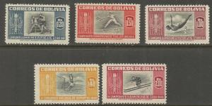 BOLIVIA  352-356  MINT HINGED,  5TH ATHLETIC CHAMPIONSHIP MATCHES