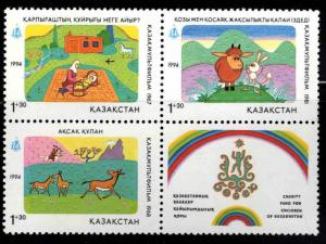 Kazakhstan Scott B1 MNH**  semi postal bolck of 3 stamps with label