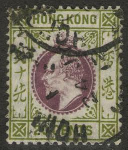 HONG KONG Used Scott # 98 King Edward VII - pencil # (1 Stamp)