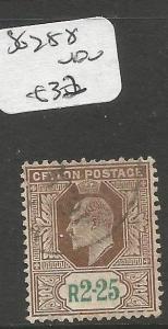Ceylon SG 288 VFU (3cmi)