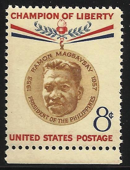 United States 1957 Scott# 1096 MNH