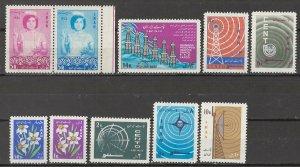 COLLECTION LOT # 5648 IRAN #1388-97 MH 1966+ CV+$16