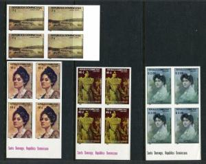 Dominican Republic MNH 371-3744 art paintings 4v. Imperforated x27770