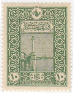 Turkey, Sc 424, MH, 1916, Lighthouse on Bosporus