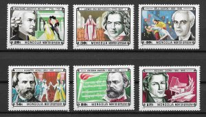 Mongolia MNH 1217-20,1222-3 Composers & Their Works